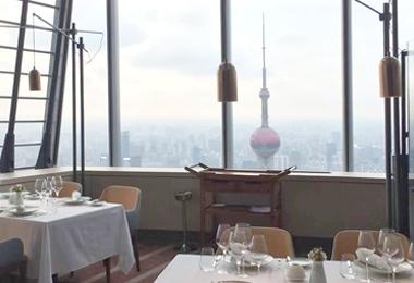 上海中心大厦米其林餐厅